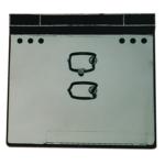 Подставка под календарь Кип Универсал (ПКУ-03)