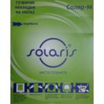 Накладки гигиенические Solaris на унитаз 200 шт (Соляр-М-200)