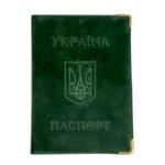 Обложка для паспорта Panta Plast, винил-люкс (0300-0025-99)