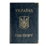Обложка для паспорта Panta Plast, винил (0300-0026-99)
