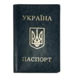 Обложка для паспорта Panta Plast, темно-синий, кожзам, стандарт (0300-0027-02)
