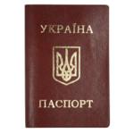 Обложка для паспорта Panta Plast, коричичневый, кожзам, стандарт (0300-0027-11)