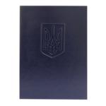Папка С Гербом Украины Panta Plast, А4, винил, темно-синий (0309-0021-02)