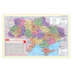 Подкладка для письма Panta Plast Карта Украины, PVC, 590х415 мм (0318-0020-99)