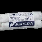 Салфетка BuroClean для пола 2 шт 50 х 50 (10200152)