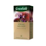 Чай черный Greenfield Spring Melody 1,5гх25шт., в пакетиках (106012)
