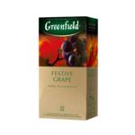 Чай травяной Festive Grape 2гр.х25шт,