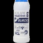 Порошок чистящий Buroclean 500г (10700000)