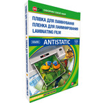 Пленка для ламинирования глянцевая D&A Antistatic 65х95 мм, 125 мкн, 100 шт (11201010209YA)