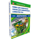 Пленка для ламинирования глянцевая D&A Antistatic 65х95 мм, 250 мкн, 100 шт (11201010213YA)