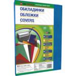 Обложки картонные D&A Delta Color под кожу синий, А4, 230г/м2, 100 шт (1220101021000)