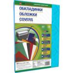 Обложки картонные D&A Delta Color под кожу голубой, А4, 230г/м2, 100 шт (1220101021100)