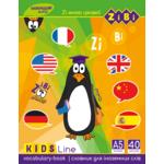 Словарь для инностранных слов Zibi Kids Line, А5+, 40л, мягк. обл., скоба, УФ-лак, ассорти (ZB.13180)