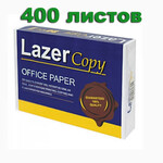 Офисная бумага LazerCopy А4, 80 г/м2, 400 л