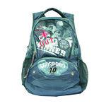 Рюкзак школьный Olli OL-4912-1 Out серый