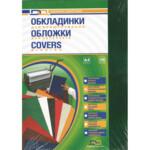 Обложки пластиковые D&A, прозрач, зеленый, А4, 180 мкн, 100 шт (1220102020400)