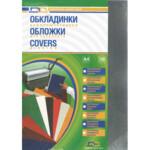 Обложки пластиковые D&A, прозрач, ассорти 5 цв, А4, 180 мкн, 100 шт (1220102020100)