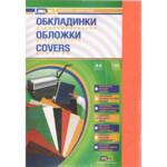 Обложки картонные D&A Delta Color под кожу, оранжевый, А4, 230г/м2, 100 шт (1220101021600)