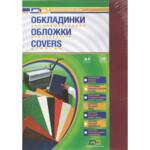 Обложки картонные D&A Delta Color под кожу, бордовый, А4, 230г/м2, 100 шт (1220101021400)