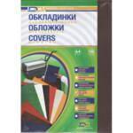 Обложки картонные D&A Delta Color под кожу, коричневый, А4, 230г/м2, 100 шт (1220101020700)