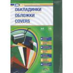 Обложки картонные D&A Delta Color под кожу, ассорти 5 цв, А4, 230г/м2, 100 шт (1220101020100)