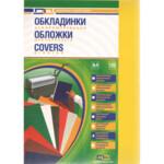 Обложки картонные D&A Chromolux Gloss глянец, желтый, А4, 250г/м2, 100 шт (1220101010300)