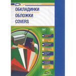 Обложки картонные D&A Chromolux Gloss глянец, синий, А4, 250г/м2, 100 шт (1220101010600)