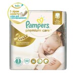 Подгузники Pampers Premium Care New Born Размер 1 (Для новорожденных) 2-5 кг, 88 шт (4015400741602)