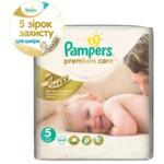 Подгузники Pampers Premium Care Размер 5 (Junior) 11-18 кг, 44 шт (4015400278870)