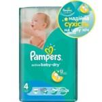 Подгузники Pampers Active Baby-Dry Размер 4 (Maxi) 8-14 кг, 49 шт (4015400735670)