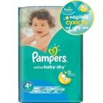 Подгузники Pampers Active Baby-Dry Размер 4+ (Maxi+) 9-16 кг, 45шт (4015400735724)