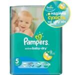 Подгузники Pampers Active Baby-Dry Размер 5 (Junior) 11-18 кг, 42 шт (4015400735779)