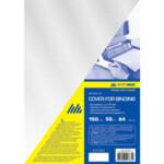 Обложки пластиковые Buromax, прозрачная, бесцветная, А4, 150 мкм, 20 шт