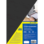 Обложки картонные Buromax, под кожу, черная, А4, 250 г/м2, 20 шт