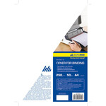 Обложки картонные Buromax, глянец, белая, А4, 250 г/м2, 50 шт