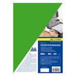 Обложки картонные Buromax, глянец, зеленая, А4, 250 г/м2, 20 шт
