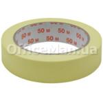 Скотч малярный OfficeMan, 19 мм, 50 м, желтый