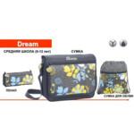 Комплект ZiBi Dream: сумка через плечо, сумка для обуви, пенал, + подарок