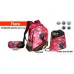 Комплект ZiBi Flora: рюкзак, сумка для обуви, пенал, + подарок