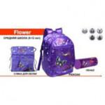 Комплект ZiBi Flower: рюкзак, сумка для обуви, пенал, + подарок