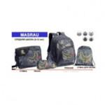 Комплект ZiBi Masrau: рюкзак, сумка для обуви, пенал, + подарок