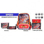 Комплект ZiBi Speed: рюкзак, сумка для обуви, пенал, + подарок