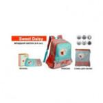 Комплект ZiBi Sweet Daisy: рюкзак, сумка для обуви, пенал, + подарок