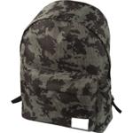 Рюкзак школьный ZiBi Simple Military