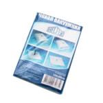 Чехол для одежды вакуумный Helfer 61-49-001, 100х68 см
