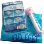 Чехол для одежды вакуумный Helfer 61-49-004, 100х68 см