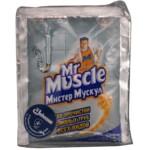 Средство для прочистки сливных труб всех видов Mr.Muscle, 70г