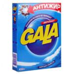 Стиральный порошок Gala, 450г, автомат
