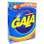 Стиральный порошок Gala, 450г, автомат Color