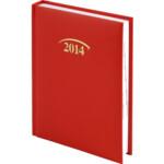 Ежедневник датированный карманный Brunnen Miradur, ярко-красный, 2020 г
